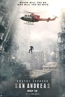 Постер к фильму Разлом Сан-Андреас