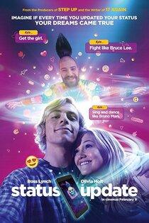 Постер к фильму Статус: Обновлен