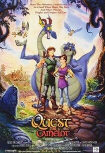 Постер к фильму Волшебный меч: Спасение Камелота