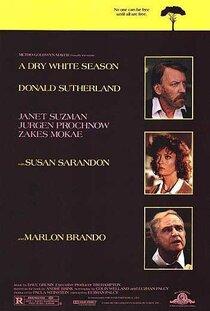 Постер к фильму Сухой белый сезон