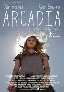 Аркадия