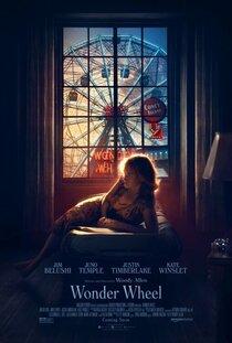 Постер к фильму Колесо чудес