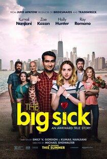 Постер к фильму Любовь – болезнь