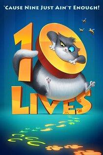 Постер к фильму 10 жизней