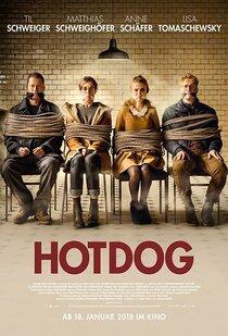 Постер к фильму Хот-дог