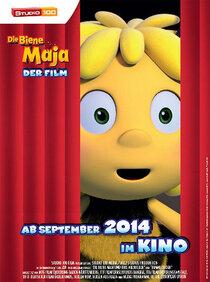 Постер к фильму Пчелка Майя