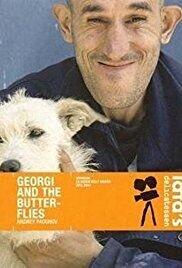 Постер к фильму Георгий и бабочки