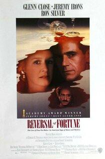 Постер к фильму Изнанка судьбы