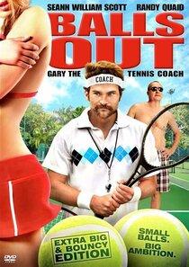 Постер к фильму Гарри, тренер по теннису