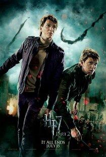 Постер к фильму Гарри Поттер и Дары смерти. Часть вторая IMAX 3D