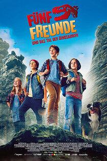 Постер к фильму Пятеро друзей и долина динозавров