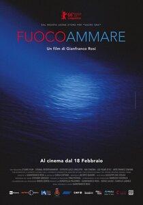 Постер к фильму Море в огне