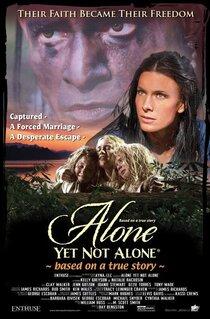 Постер к фильму Один еще не одинок