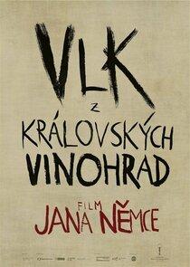 Постер к фильму Волк из Королевских Виноград