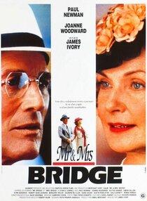 Постер к фильму Мистер и миссис Бридж