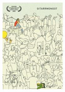 Постер к фильму Гитара-монголоид