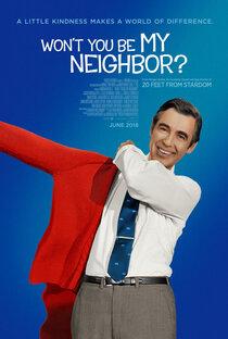 Постер к фильму Будешь моим соседом?