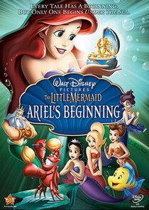 Русалочка: начало истории Ариэль