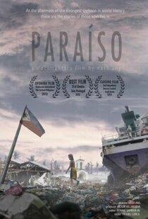 Постер к фильму Рай