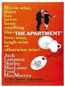 Постер к фильму Квартира