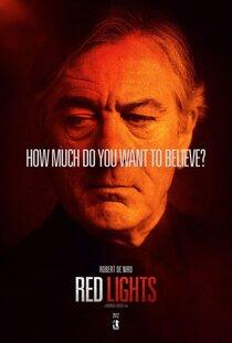 Постер к фильму Красные огни