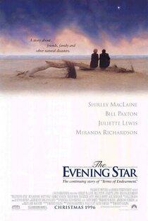 Постер к фильму Вечерняя звезда