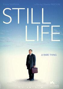 Постер к фильму Тихая жизнь