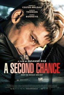 Постер к фильму Второй шанс
