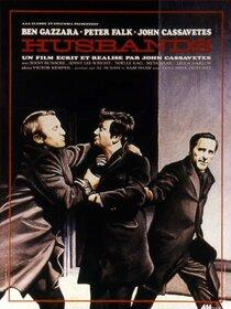 Постер к фильму Мужья
