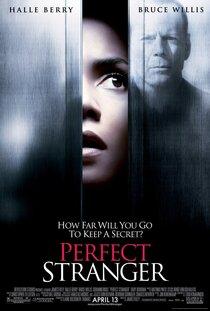 Постер к фильму Идеальный незнакомец
