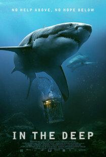 Постер к фильму Синяя бездна