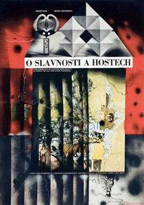 Постер к фильму О торжестве и гостях