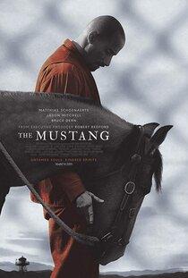 Постер к фильму Мустанг