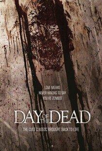 Постер к фильму День мертвецов: Злая кровь