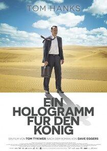 Постер к фильму Голограмма для короля