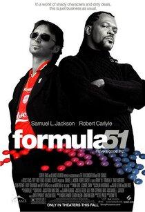 Постер к фильму Формула 51