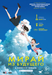 Сколько стоит один билет в кино в россии афиша кино тихорецк