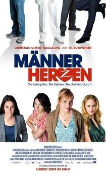 Постер к фильму Мужчины в большом городе 2