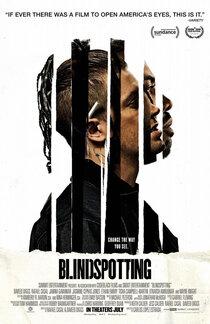 Постер к фильму Слепые пятна