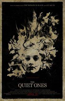 Постер к фильму Эксперимент: Зло