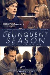 Постер к фильму Сезон измен