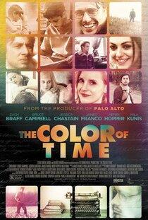 Постер к фильму Цвет времени