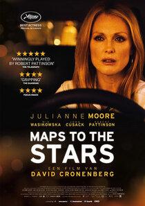 Постер к фильму Звездная карта