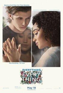 Постер к фильму Весь этот мир
