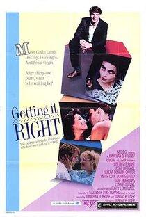 Постер к фильму Всё как надо