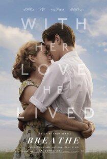 Постер к фильму Дыши ради нас