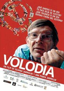 Постер к фильму Володя