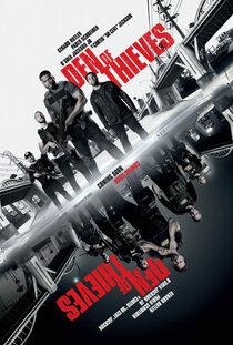 Постер к фильму Охота на воров