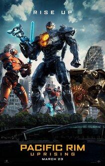 Постер к фильму Тихоокеанский рубеж 2