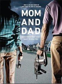 Постер к фильму Мама и папа